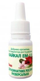 Микробиологическое удобрение Байкал ЭМ-1У для комнатных растений, 10 мл фото