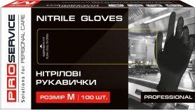 Перчатки нитриловые Professional, черные, M 100шт/уп, PRO service, 17403700 фото