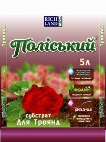 Субстрат Полесский, 5л, для роз фото