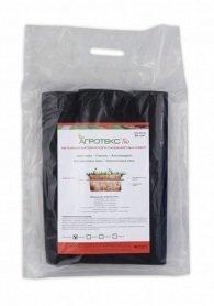 Агроволокно черное Гео 90 UV, 0.8х25м, Агротекс фото