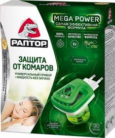 Комплект РАПТОР от комаров, фумигатор + жидкость повышенной эффективности на 30 ночей фото