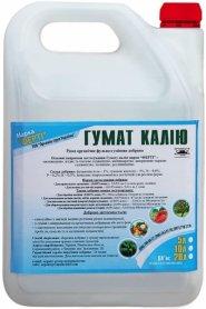 Органическое удобрение Гумат Калия, 5л, Марка 'Ферті' фото
