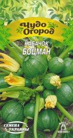 Семена кабачка Боцман, 2г, Чудо огород фото