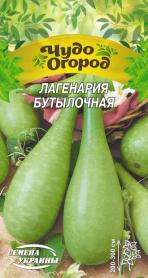 Семена лагенарии Бутылочная, 1г, Чудо огород фото