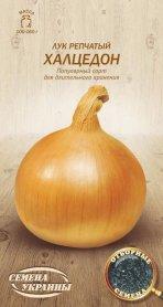 Семена лука репчатого Халцедон, 1г, Отборные Семена фото