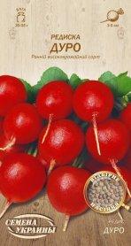 Семена редиса Дуро, 2г, Отборные Семена фото