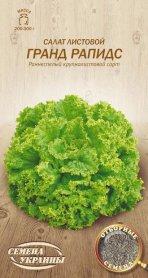 Семена салата листового Гранд Рапидс, 1г, Отборные Семена фото