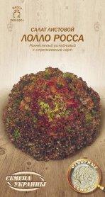 Семена салата листового Лолло Росса, 1г, Отборные Семена фото