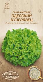 Семена салата листового Одесский Кучерявец, 1г, Отборные Семена фото