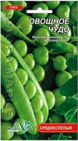 Семена гороха Овощное чудо, 10г, Флора Маркет, 9109 -2020 фото