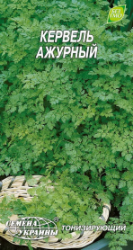 Семена Кервеля ажурный, 1г, Семена Украины, 152200 -2020 фото