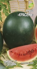 Семена арбуза Красень, 3г, Семена Украины фото