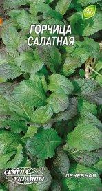 Семена горчицы салатной, 3г, Семена Украины фото
