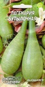 Семена лагенарии бутылочной, 1г, Семена Украины фото