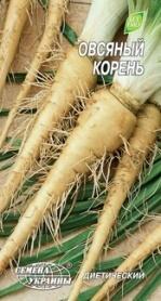 Семена овсяного корня, 0.1г, Семена Украины фото