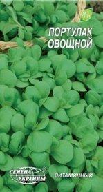 Семена портулака овощного, 0.3г, Семена Украины фото