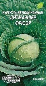 Семена капусты Дитмаршер фрюер, 3г, Семена Украины фото