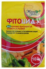Биопрепарат для овощей и фруктов Фитоцид, 10мл фото