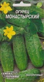 Семена огурца Монастырский, 1г, Семена Украины фото