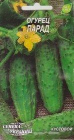 Семена огурца Парад, 1г, Семена Украины фото