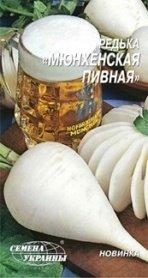 Семена редьки Мюнхенская пивная, 3г, Семена Украины фото