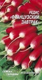 Семена редиса Французкий завтрак, 3г, Семена Украины фото