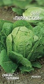 Семена салата кочанного Парижский, 1г, Семена Украины фото