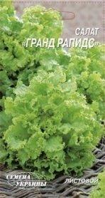 Семена салата листового Гранд Рапидс, 1г, Семена Украины фото