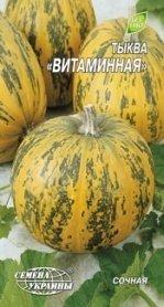Семена тыквы Витаминная, 3г, Семена Украины фото