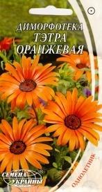 Семена диморфотеки Тетра оранжевая, 0.3г, Семена Украины фото