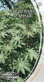 Семена клещевины зелёной, 1г, Семена Украины фото