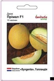 Семена дыни Примал F1, 10шт, Syngenta, Голландия, семена Садиба Центр фото