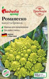 Семена капусты брокколи Романеско F1, 0.5г, Satimex, Германия, семена Садиба Центр фото