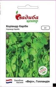 Семена кориандра Карибе, 2г, Bejo, Голландия, семена Садиба Центр фото