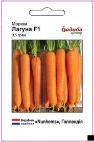 Семена моркови Лагуна F1, 0.5г, Nunhems, Голландия, семена Садиба Центр фото