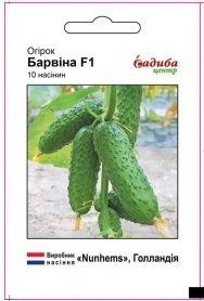 Семена огурца Барвина F1, 10шт, Nunhems, Голландия, семена Садиба Центр фото