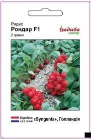 Семена редиса Рондар, 2г, Syngenta, Голландия, семена Садиба Центр фото