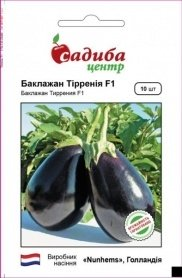 Семена баклажана Тиррения F1, 10шт, Nunhems, Голландия, семена Садиба Центр фото
