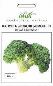 Семена капусты Бомонт F1, 20шт, Bejo, Голландия, Професійне насіння фото