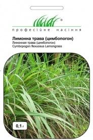 Семена лимонной травы, 0.1г, Hem, Голландия, Професійне насіння фото