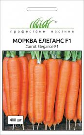Семена моркови Элеганс F1, 400шт, Nunhems, Голландия, Професійне насіння фото
