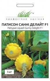 Семена патиссона Сани Делайт F1, 5шт, Seminis, Голландия, Професійне насіння фото