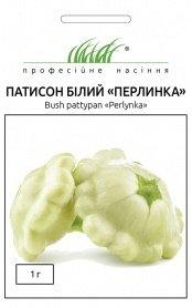 Семена патиссона Жемчужинка, 1г, Anseme, Италия, Професійне насіння фото