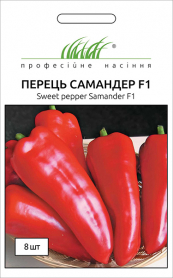 Семена перца Самандер F1, 8шт, Nunhems, Голландия, Професійне насіння фото