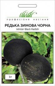 Семена редьки черной, 3г, Anseme, Италия, Професійне насіння фото