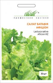 Семена салата батавия Афицион, 30шт, Rijk Zwaan, Голландия, Професійне насіння фото