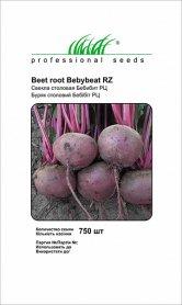 Семена свеклы Беби Бит, 750шт, Rijk Zwaan, Голландия, Професійне насіння фото
