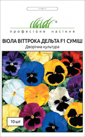 Семена виолы Дельта F1 смесь, 10шт, Syngenta, Голландия, Професійне насіння фото
