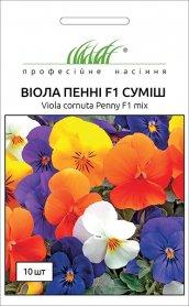 Семена виолы Пенни F1 смесь, 10шт, Hem, Голландия, Професійне насіння фото