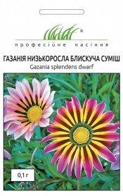 Семена газании Блестящая смесь, 0.1г, Hem, Голландия, Професійне насіння фото